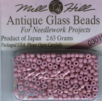 Antique Glass Beads - Fb. 3019